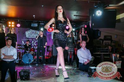 Мисс «Максимилианс» 2018, 21 апреля 2018 - Ресторан «Максимилианс» Казань - 57