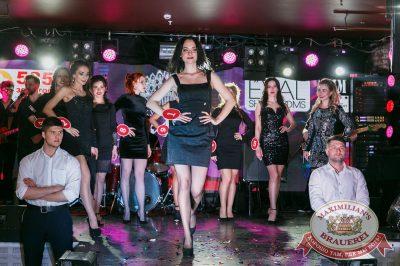 Мисс «Максимилианс» 2018, 21 апреля 2018 - Ресторан «Максимилианс» Казань - 60