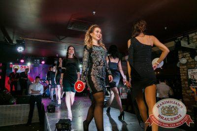 Мисс «Максимилианс» 2018, 21 апреля 2018 - Ресторан «Максимилианс» Казань - 61