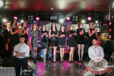 Мисс «Максимилианс» 2018, 21 апреля 2018 - Ресторан «Максимилианс» Казань - 62
