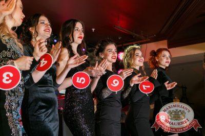 Мисс «Максимилианс» 2018, 21 апреля 2018 - Ресторан «Максимилианс» Казань - 63