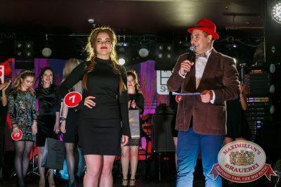 Мисс «Максимилианс» 2018, 21 апреля 2018 - Ресторан «Максимилианс» Казань - 64