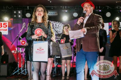 Мисс «Максимилианс» 2018, 21 апреля 2018 - Ресторан «Максимилианс» Казань - 66