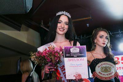 Мисс «Максимилианс» 2018, 21 апреля 2018 - Ресторан «Максимилианс» Казань - 68