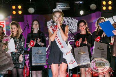 Мисс «Максимилианс» 2018, 21 апреля 2018 - Ресторан «Максимилианс» Казань - 73