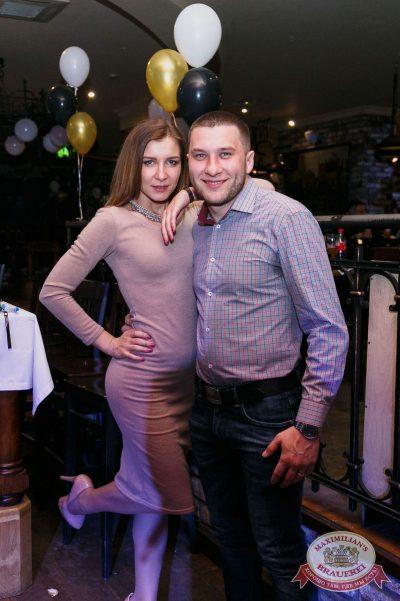 Мисс «Максимилианс» 2018, 21 апреля 2018 - Ресторан «Максимилианс» Казань - 80