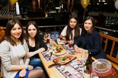 Мисс «Максимилианс» 2018, 21 апреля 2018 - Ресторан «Максимилианс» Казань - 81