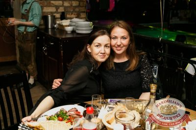 Мисс «Максимилианс» 2018, 21 апреля 2018 - Ресторан «Максимилианс» Казань - 87