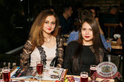 Мисс «Максимилианс» 2018, 21 апреля 2018 - Ресторан «Максимилианс» Казань - 89