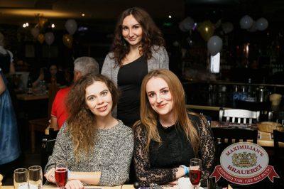 Мисс «Максимилианс» 2018, 21 апреля 2018 - Ресторан «Максимилианс» Казань - 91