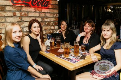 Мисс «Максимилианс» 2018, 21 апреля 2018 - Ресторан «Максимилианс» Казань - 92