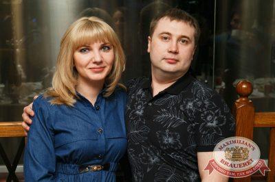 Мисс «Максимилианс» 2018, 21 апреля 2018 - Ресторан «Максимилианс» Казань - 95