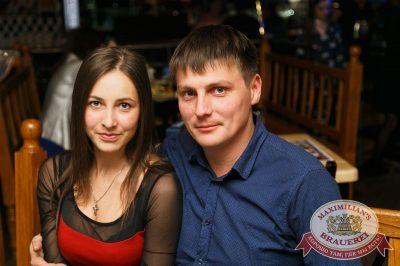 Мисс «Максимилианс» 2018, 21 апреля 2018 - Ресторан «Максимилианс» Казань - 96