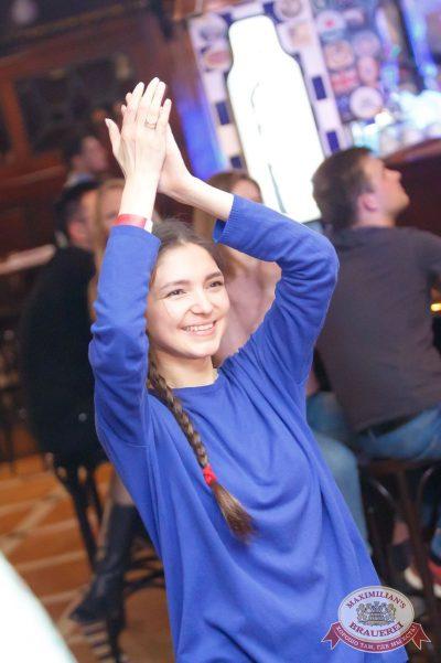 Mgzavrebi, 24 апреля 2018 - Ресторан «Максимилианс» Казань - 37