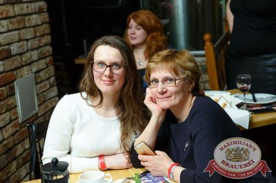 Mgzavrebi, 24 апреля 2018 - Ресторан «Максимилианс» Казань - 38