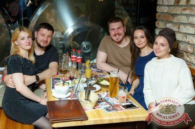 Mgzavrebi, 24 апреля 2018 - Ресторан «Максимилианс» Казань - 39