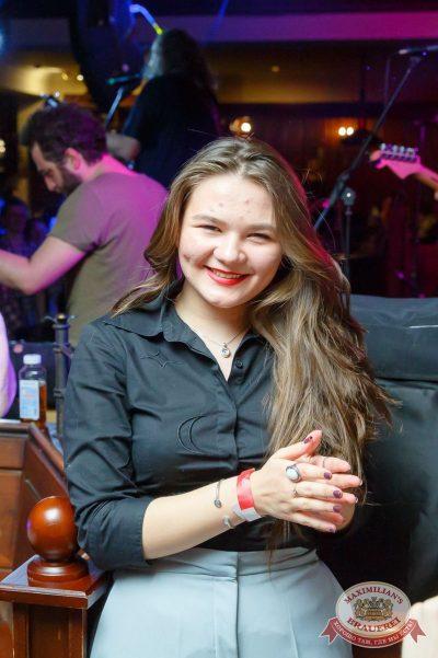 Mgzavrebi, 24 апреля 2018 - Ресторан «Максимилианс» Казань - 41