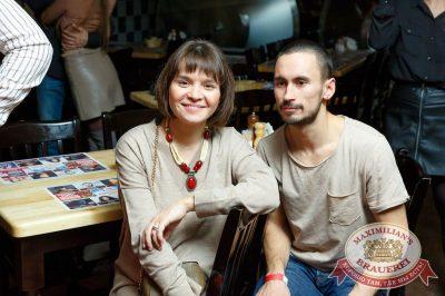 Mgzavrebi, 24 апреля 2018 - Ресторан «Максимилианс» Казань - 43