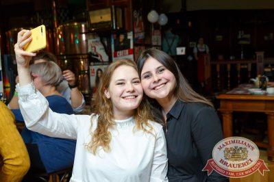 Mgzavrebi, 24 апреля 2018 - Ресторан «Максимилианс» Казань - 46