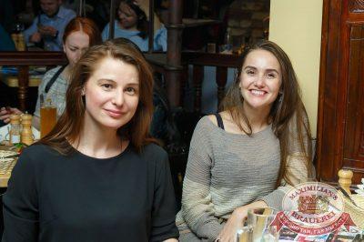 Mgzavrebi, 24 апреля 2018 - Ресторан «Максимилианс» Казань - 49