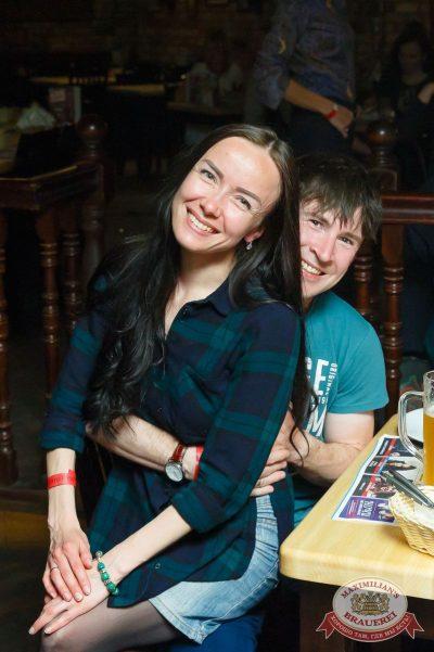 Mgzavrebi, 24 апреля 2018 - Ресторан «Максимилианс» Казань - 51