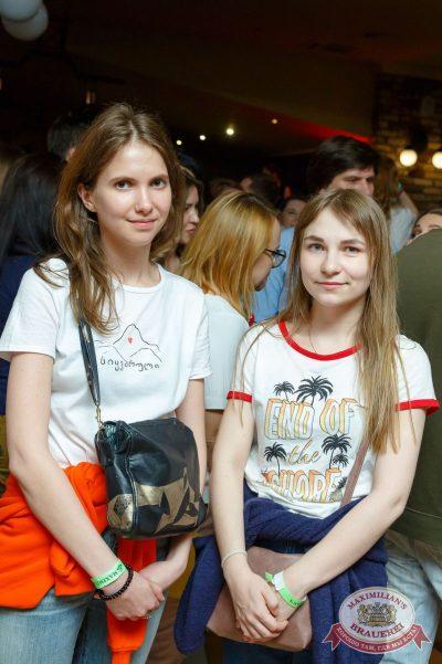 Mgzavrebi, 24 апреля 2018 - Ресторан «Максимилианс» Казань - 58