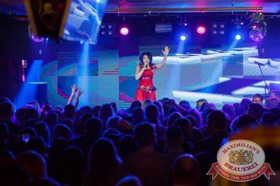 Света, 26 апреля 2018 - Ресторан «Максимилианс» Казань - 10
