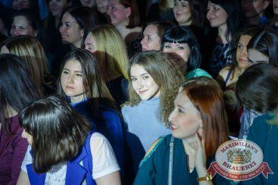 Света, 26 апреля 2018 - Ресторан «Максимилианс» Казань - 22
