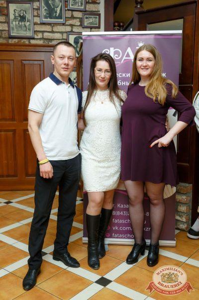 Света, 26 апреля 2018 - Ресторан «Максимилианс» Казань - 25