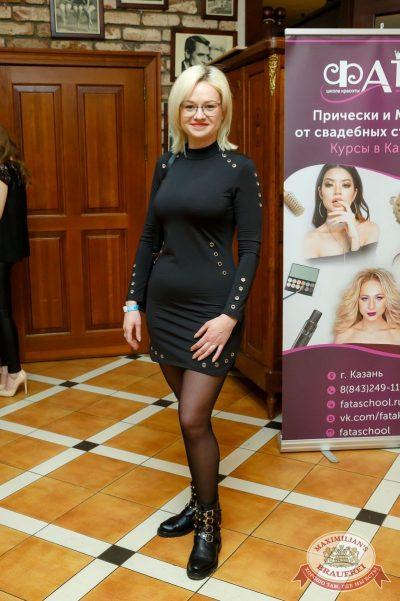 Света, 26 апреля 2018 - Ресторан «Максимилианс» Казань - 28