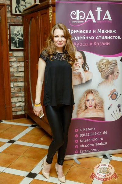 Света, 26 апреля 2018 - Ресторан «Максимилианс» Казань - 29