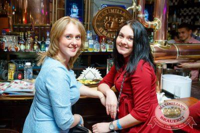 Света, 26 апреля 2018 - Ресторан «Максимилианс» Казань - 32