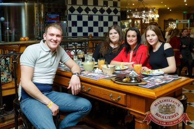 Света, 26 апреля 2018 - Ресторан «Максимилианс» Казань - 34