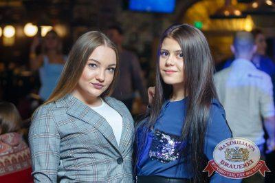 Света, 26 апреля 2018 - Ресторан «Максимилианс» Казань - 45