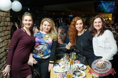Света, 26 апреля 2018 - Ресторан «Максимилианс» Казань - 46