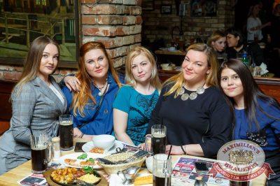 Света, 26 апреля 2018 - Ресторан «Максимилианс» Казань - 47