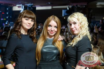 Света, 26 апреля 2018 - Ресторан «Максимилианс» Казань - 48