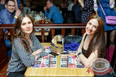 Света, 26 апреля 2018 - Ресторан «Максимилианс» Казань - 49