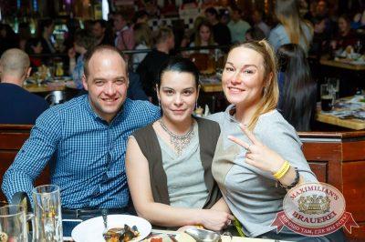 Света, 26 апреля 2018 - Ресторан «Максимилианс» Казань - 51