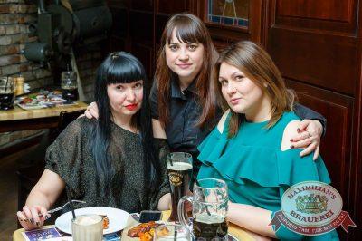 Света, 26 апреля 2018 - Ресторан «Максимилианс» Казань - 54