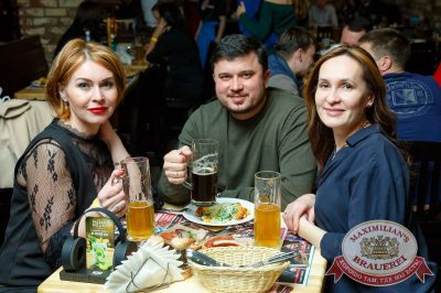 Света, 26 апреля 2018 - Ресторан «Максимилианс» Казань - 56