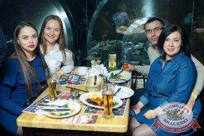 Света, 26 апреля 2018 - Ресторан «Максимилианс» Казань - 64