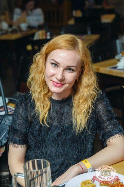 Света, 26 апреля 2018 - Ресторан «Максимилианс» Казань - 66