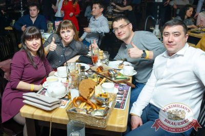 Света, 26 апреля 2018 - Ресторан «Максимилианс» Казань - 67