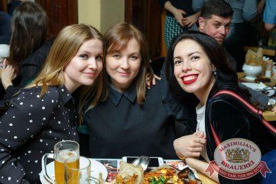 Света, 26 апреля 2018 - Ресторан «Максимилианс» Казань - 69