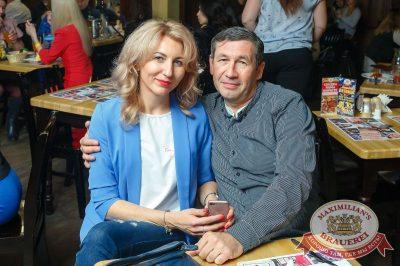 Света, 26 апреля 2018 - Ресторан «Максимилианс» Казань - 71