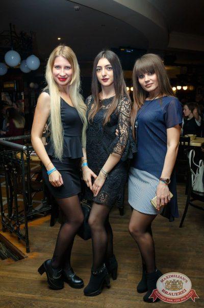 Света, 26 апреля 2018 - Ресторан «Максимилианс» Казань - 72