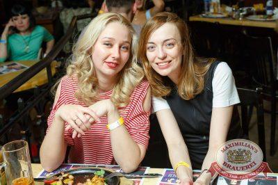 Света, 26 апреля 2018 - Ресторан «Максимилианс» Казань - 74