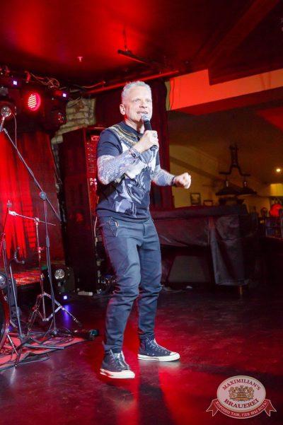 Stand Up & Beatbox Show: Александр Шаляпин, 17 мая 2018 - Ресторан «Максимилианс» Казань - 1