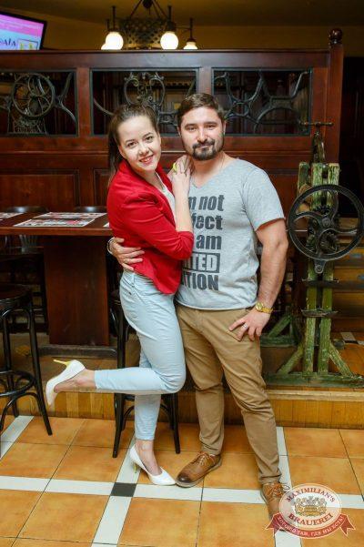 Stand Up & Beatbox Show: Александр Шаляпин, 17 мая 2018 - Ресторан «Максимилианс» Казань - 13